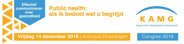 KAMG-congres | 14 december 2018 | Antropia